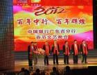 深圳承接活动策划 演艺演出 舞美搭建 晚会音响 舞台演出定制
