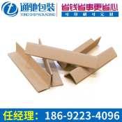 通驰包装供应同行中新款蜂窝纸板|防潮蜂窝纸板