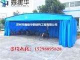 上海嘉定区大型加强仓库推拉棚移动伸缩雨篷布排档帐蓬固定帆布篷