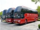 胶州到黄山(大巴客运时刻表)几点发车? 汽车 票价得多少钱?
