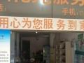 鹰潭火车站附近 住宅底商 77.3平米