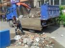 天津滨海新区拆砸工程施工清运建筑垃圾