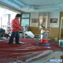 专业清洗各种地毯