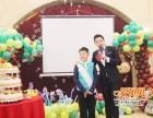 爱贝贝12岁生日策划/气球布置培训装饰百天3岁商场店庆拱门