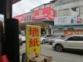 诚意转让广州市海珠区盈利中建材档口