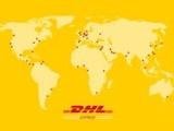 DHL 朝陽東壩金隅嘉品營業廳 地址,電話,營業時間