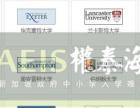 新加坡留学签证机票住宿返程一套服务选择权泰海外