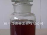 切削液-半合成型微乳化切削油