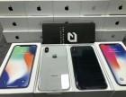 厂家直销苹果iPhone x 8plus 7p三星s9+手机