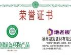 郑州地老板美缝剂厂家直供十大品牌