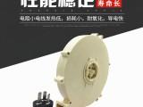 智能家用电器伸缩电源线 洗脚盘电源线卷线盘国标三插2.2m