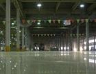 环氧树脂地坪翻新、地坪改造、超耐磨地坪、地坪施工等