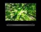 液晶电视 乐视电视 修4K电视 平板电视维修市内四区