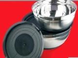 不锈钢沙律碗套装 色拉碗