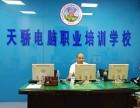 自动化PLC机械编程PLC工业通讯培训东莞万江PLC学校