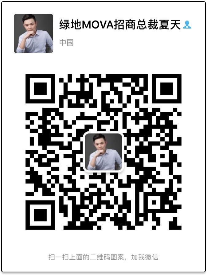 微信图片_20181102130333.jpg