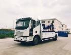 戈阳县24小时道路救援电话拖车搭电救援脱困流动补胎