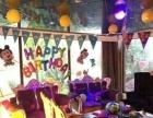 高逼格聚会场所,办年会,过生日绝不失望的地方!