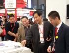2018第22届中国(武汉)广告技术与设备展览会