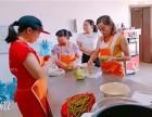长沙浏阳蒸菜技术 浏阳蒸菜学习 浏阳蒸菜培训