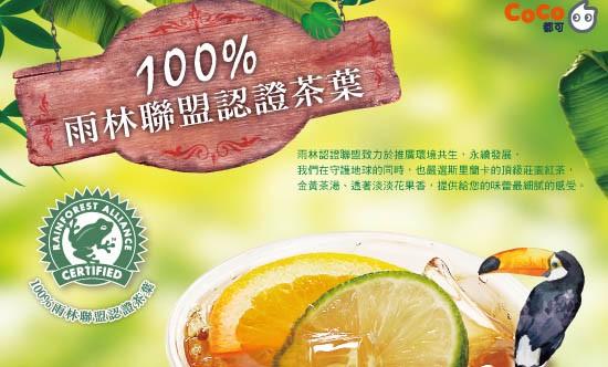 coco奶茶加盟备受创业者选择的原因是什么?都可奶茶加盟