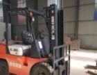 合力 H2000系列1-7吨 叉车          (公司急转