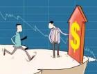 微交易真的能带来收益吗微交易的合法平台怎么找