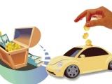 车抵贷全国招商加盟汽车抵押加盟手把手教你开当铺