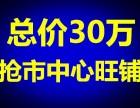 郑州国际医药港一楼旺铺出售 首付两成 五证齐全