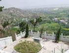 黄山市周边休宁县城附近多块好风水墓地出售