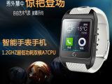 inwatch z智能手表 蓝牙智能手表手机 500W摄像智能手