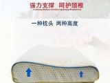 高低按摩枕 天然乳胶枕头泰国乳胶枕工厂招商批发代工