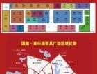 阳江国顺家乐园家具盛大10月01号开业