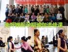 瑜伽老师培训暑期班火热招生中