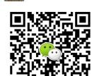 兴农物联互助平台系统开发
