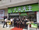 武汉阳开业庆典公司 门店开张乐队 小店开业 庆典演出一条龙