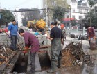 平潮管道疏通平潮粪池清理平潮清洗污水管道平潮马桶疏通公司