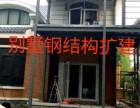 北京室内钢结构夹层阁楼制作 别墅钢结构搭建