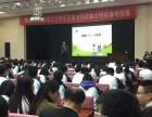 河北邢台加盟语文名师双师课堂教育加盟咨询电话