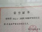 南京暑期初中语文家教-县中老师-高级职称-多年经验