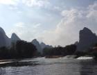 阳朔遇龙河边上整块土地出租