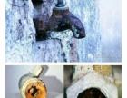 地暖、中央空调管道专业清洗
