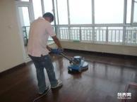南汇康桥镇保洁公司 别墅保洁 开荒保洁 地面清洗