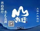三月三日 苏州光福香雪海环线