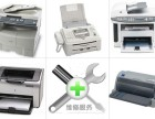 打印机恒胜 绿云钢材 金科机电城 盘龙奥园广场打印机上门维修