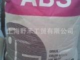 长期供应 ABS 韩国LG化学 HI-121 高抗冲 高光泽 高