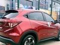 本田 缤智 2015款 1.5 自动 舒适版展厅库存车 价格优惠