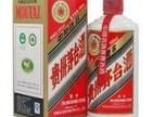 常熟收购香烟回收,常熟中华香烟回收价格多少