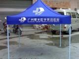 云南广告帐篷3 3米丝网印刷 彩色logo效果杠杠的