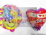 【厂家直销】心形圆形玩具气球(DIA18cm) 自动充气气球 配